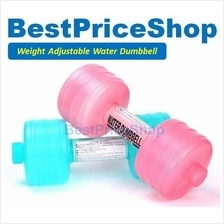 Weight Adjustable Flexible Travel Water Dumbbell Exercise Workout ~1kg