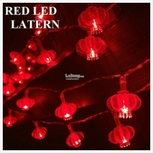 30M 300 LED Red Lantern String Light Chinese New Year CNY Party Decor