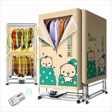 Home Laundry Dryer Remote Controller Clothes Drying Machine Wardrobe