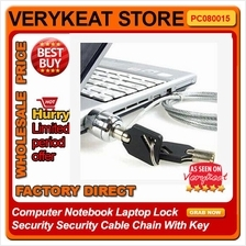 Computer Notebook Laptop Lock Security Cable Chain With Key JD