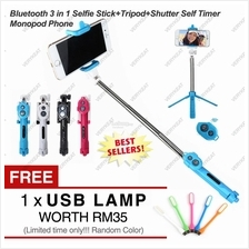 Bluetooth 3 in 1 Selfie Stick+Tripod+Shutter Self Timer Monopod Phone