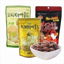 Honey Butter Almond 250g (Large Size) / Wasabi Almond 210g (Large size