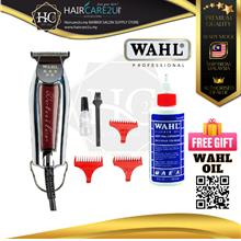 Wahl 8081 EXTRA WIDE 5 Star T-Shaped Blades Detailer &Trimmer