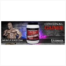 Muscle Juice 5lbs (Kemek DENTED) Mass Weight Gainer Protein