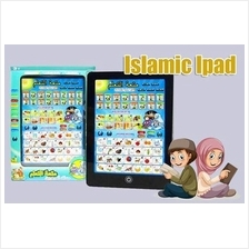 Islamic Ipad ready