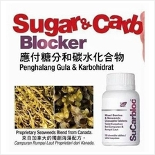Sugar & Carbo Block 120tabs (Penghalang Gula & Karbo & Tolong diet)