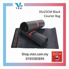 50pcs Self-seal Adhesive Courier Bags Plastic Envelope 35X25CM Black