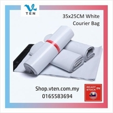 White PE Poly Self-Seal Courier Bag Mailer Express Bag 35x25cm 50PCS
