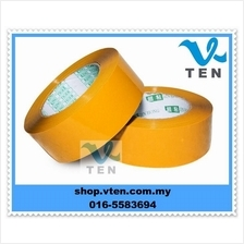 Yellow Plastic Sealing Tape 45mm Width x 25mm Thick Tape