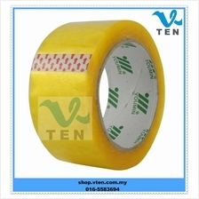 Plastic Sealing Tape 45mm Width x 25mm Thick Tape Transparent