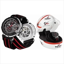 Tissot - Official Site