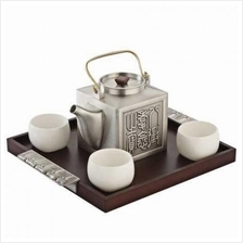 015244 The Imperial Teaset 皇家茶具