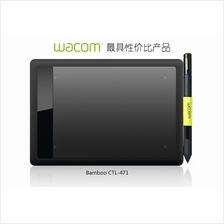 Wacom Bamboo CTL471 Pen Graphics Tablet Ori Full New Standard Set !!