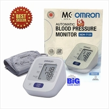 Omron Automatic Blood Pressure Monitor HEM-7120 100% ORIGINAL