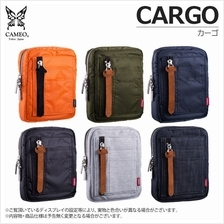 Cameo Dart case - CARGO [NEW]