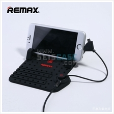 REMAX Silicone Mat Magnetic Adsorption Charging Car GPS Phone Holder