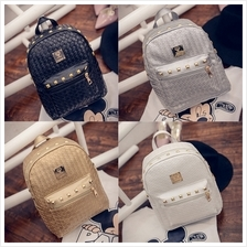 PU Leather Weave Backpack (4 Colours Available)