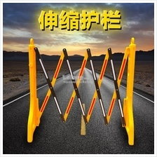 Safety Barricade Cone Barrier Fence With Reflective Panel