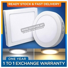 LED Surface Downlight 12W / 18W / 24W / Round / Square / Warm / White