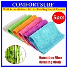 5pcs Set Bamboo Fiber Efficient Anti-grease Dish Cleaning ClothsTowel