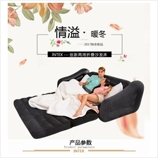 44643332877 double inflatable sofa bed