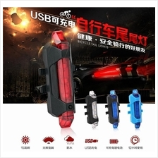 RAPID X USB Rechargeable Super Bright Bicycle MTB LED Tail Light