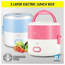Multifunction 2 Layer Electric Lunch Box Stanless
