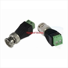 BNC Male to Coaxial Power Jack Connector for CCTV (2pc/Pkt) (PC-045)