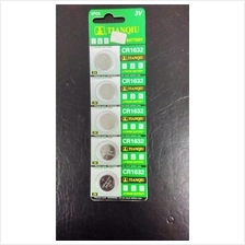 259. TIANQIU Lithium Battery CR1632 Button Cell 5pcs