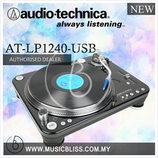 Audio-Technica AT-LP1240-USB Direct-drive Professional Turntable