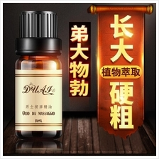 Toys DUAI ENLARGEMENT MASSAGE OIL FOR MEN 10ml Man Sex Play
