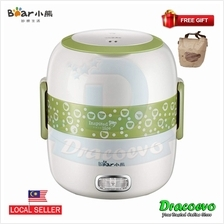BEAR DFH-S205 Mini Rice Cooker 2 Layer Electric Heating Lunch Box 1.4L