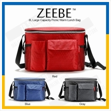 ZEEBE 8L Large Insulated Thermal Lunch Box Warm Cooler Food Bag 1521