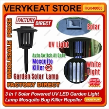 3In1 Solar Powered UV LED Garden Light Lamp Mosquito Killer Repeller
