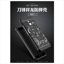 MEIZU 5 COCOSE SGP DRAGON 360 Full Protection Case