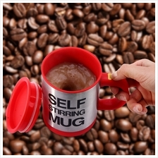 400ML DOUBLE INSULATED SELF STIRRING MUG ELECTRIC COFFEE CUP (RED)