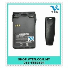 1200mAh Battery WEIERWEI VEV V1000 PUXING PX888 PX777 Walkie Talkie