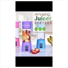 USB Rechargeable Battery Shake N Take  Juice Blender