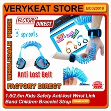 1.5/2.5m Kids Safety Anti-lost Wrist Link Band Children Bracelet Strap