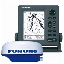Furuno 1715 - 7 Inch Silver LCD Radar with 2.2KW - 24NM