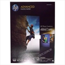 HP ADVANCED A4 GLOSSY PHOTO PAPER 250GM 25SHEETS (Q5456A)