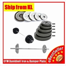 2pcs High Grade Non Slip Pattern Dumbbell Plate Weight Barbell Plate