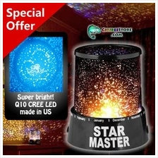 Romantic Valentine Birthday Star Master LED night light lamp projector