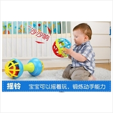 Baby Child Jingle Ball Toys Ring as Gift New born