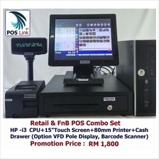 GST POS System - HP i3 +15'Touch Screen POS Economic PC Set