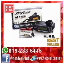 anytone at5555n 11meter cb radio