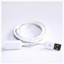 Yihome Premium 3000mm 3 meter white male to female usb extension cord