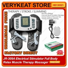 Electrical Foot Body Leg  Waist Relax Therapy Massage Slipper Massager