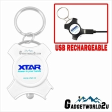Xtar X-CRAFT USB XPK Rechargeable Keychain Light - WHITE