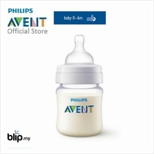 Philips Avent Classic+ PA Baby Bottle SCF452 ( SCF452/17 )
